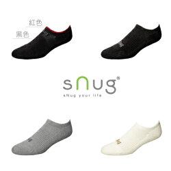 SNUG- 除臭運動船襪 除臭襪 運動襪-羽嵐機能