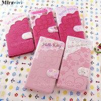 美樂蒂My Melody周邊商品推薦到Sanrio三麗鷗iPhone 6 Plus/6s Plus(5.5吋)口袋拼接彩繪皮革筆記本式皮套