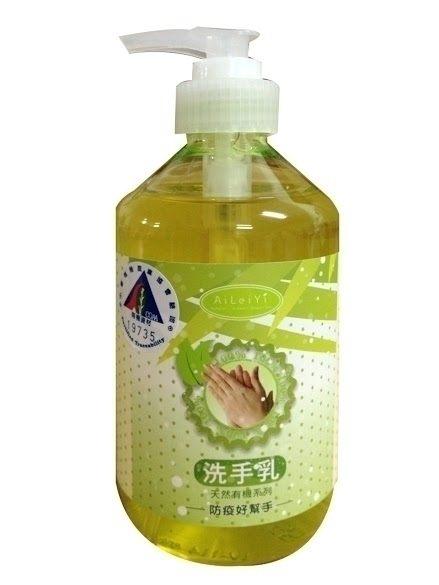 AiLeiYi 95%有機抗菌洗手乳 400ml/瓶