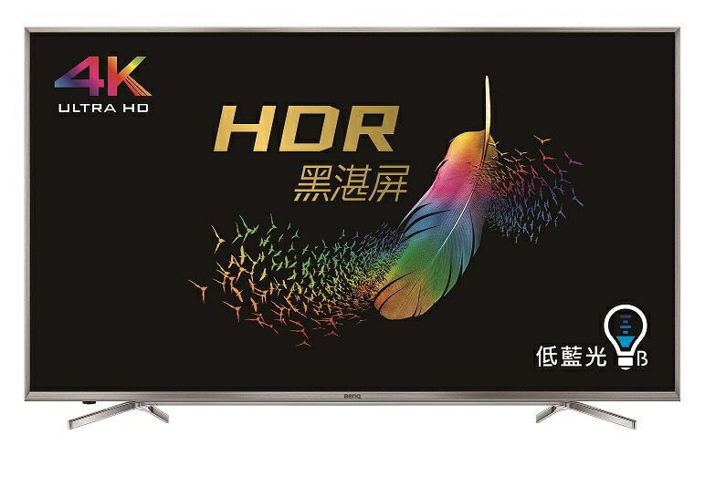 BENQ 明基 55SY700 55型4K HDR護眼電視★指定區域配送安裝★