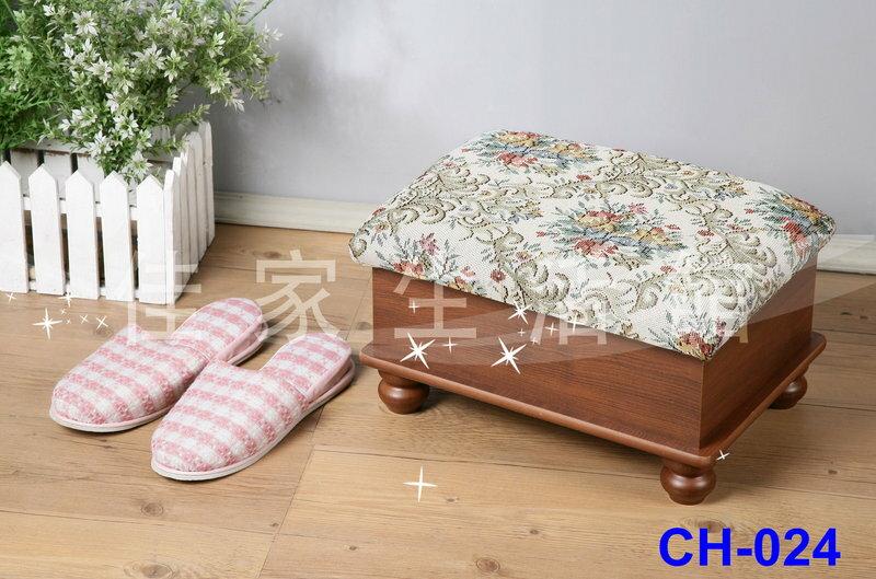 寶貝椅/休閒椅/鞋櫃/鞋架/穿鞋椅/斗櫃/收納置物櫃/衣架/沙發矮凳《 佳家生活館 》孩子天堂 mybaby寶貝椅CH-024