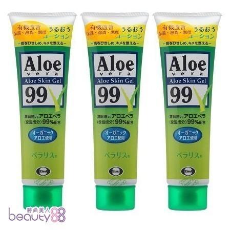 Aloe Vera 99 冷萃蘆薈凝膠/嘉齡蘆薈精華露128g (3入) 曬後修護,消紅鎮靜