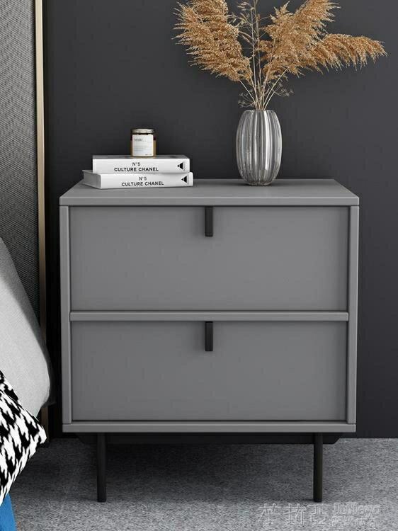 【618購物狂歡節】床頭櫃 床頭櫃簡約現代輕奢臥室置物迷你小型床邊小櫃子儲物櫃北歐風ins