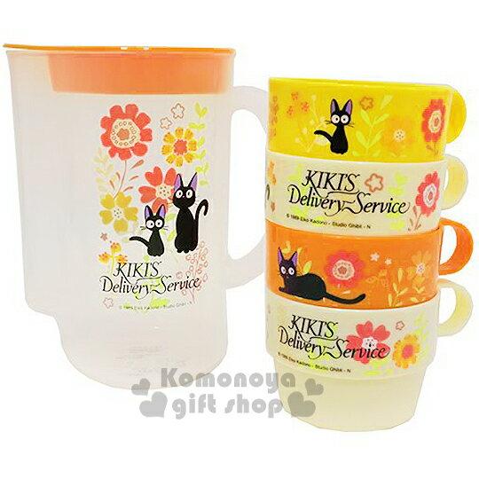 〔小禮堂〕魔女宅急便 四入杯壺組《橘.KiKi.花》輕鬆舉辦遊樂會
