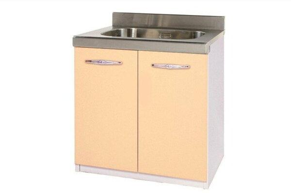 【石川家居】912-06(鵝黃白色)水槽(CT-703)#訂製預購款式#環保塑鋼P無毒防霉易清潔