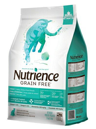 Nutrience 紐崔斯 無穀養生室內貓-雞肉+鴨肉+火雞1.13kg Grain Free無穀養生系列