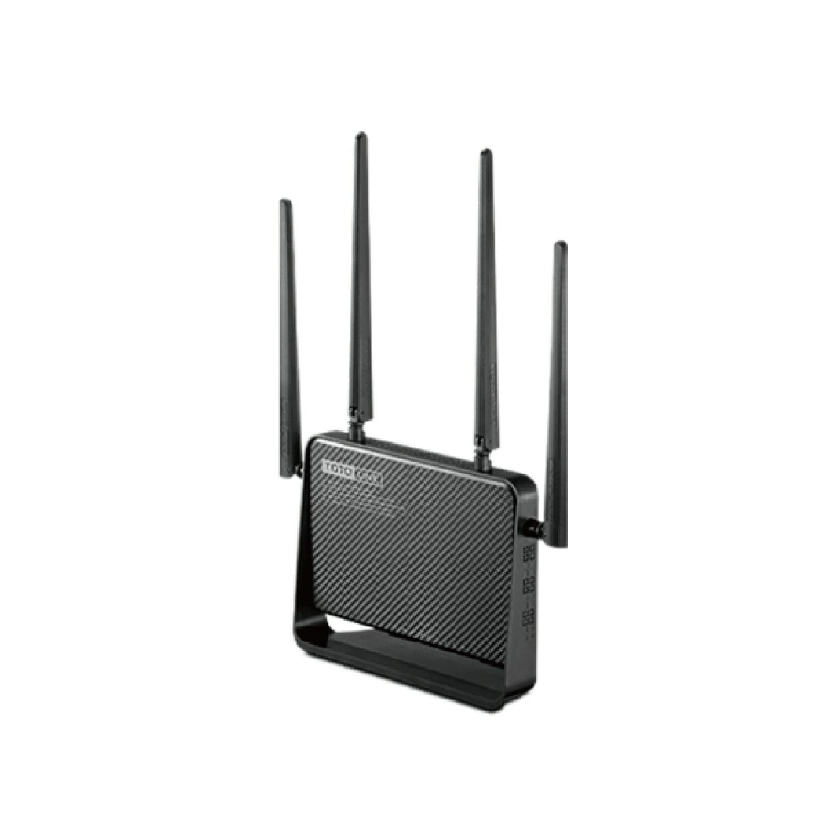 【現貨】TOTOLINK A950RG AC1200 雙頻Giga無線路由器【迪特軍】 1