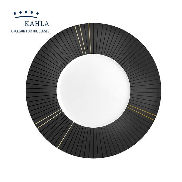 德國KAHLAMagicGrip系列矽膠底座設計(RayofGold光芒黑金)27cm餐盤