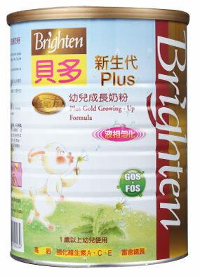 貝多 CPP幼兒成長配方奶粉 900g (6入特惠組)再送玩具隨機1組【德芳保健藥妝】