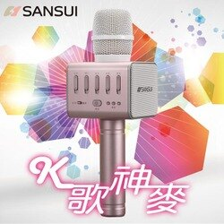 (買一送一送完為止)SANSUI SB-K66日本山水影音專家-K歌神麥 (雷神)~公司貨全省一年保固◆送途訊K068-K歌麥克風+麥克風專用支架