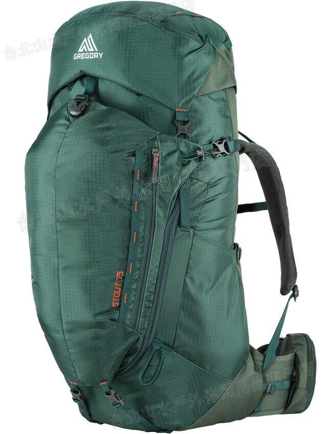 [ Gregory ] 後背包/登山背包/背包客/背包/健行 Stout 75 專業登山包 75080/65028 森林綠/台北山水
