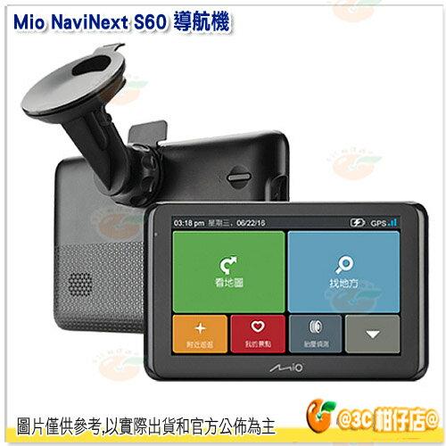 Mio NaviNext S60 導航機 6吋 聲控 支援胎壓 測速 800Mhz處理 4G記憶體 國道收費試算