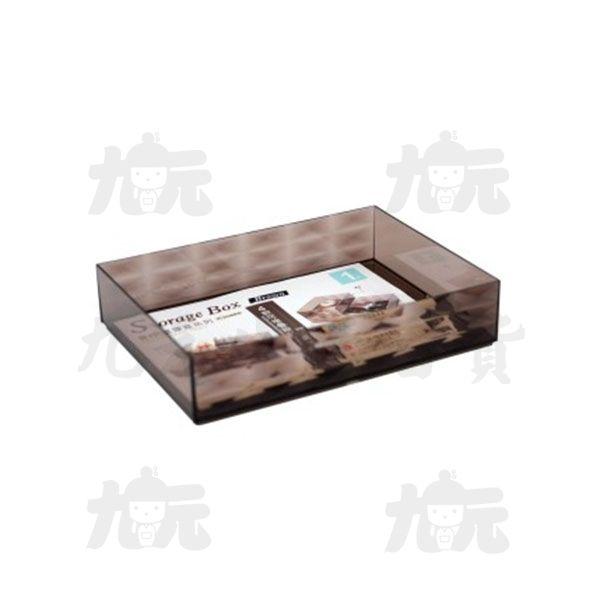 【九元生活百貨】聯府TLK-8181號菱格整理盒TLK818