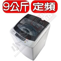 Panasonic 國際牌商品推薦《結帳打95折》Panasonic國際牌【NA-90EB-W】9公斤單槽洗衣機
