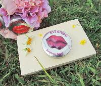 糖果=我喜歡你或願意交往推薦到【Kizandy】香吻繽紛無糖水果觸電糖-覆盆子(35g)就在Yisam Shop推薦糖果=我喜歡你或願意交往