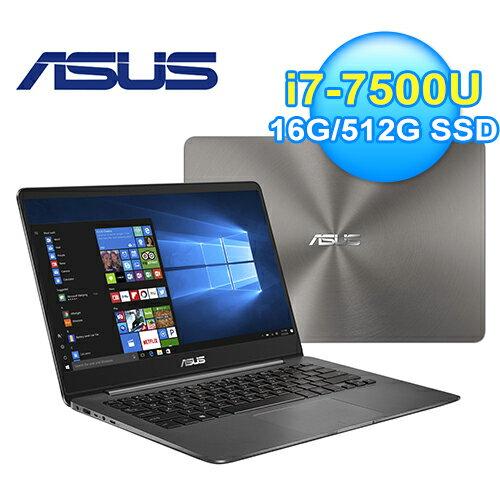 ASUSZenBook14吋窄邊框筆電石英灰(UX430UN-0071A7500U)【三井3C】