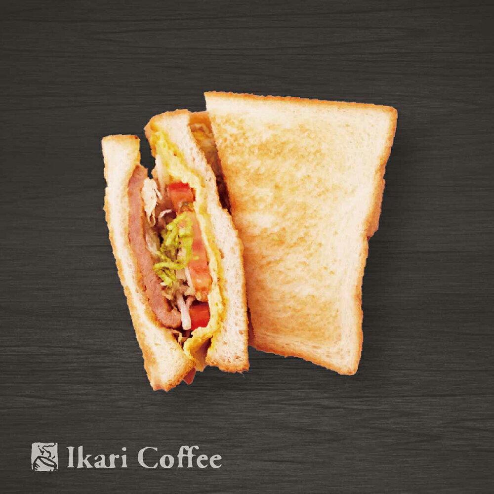 【怡客咖啡】炭燒里肌蛋三明治+70元飲品★即買即用★套餐輕食★電子票券★餐券★外帶內用皆可