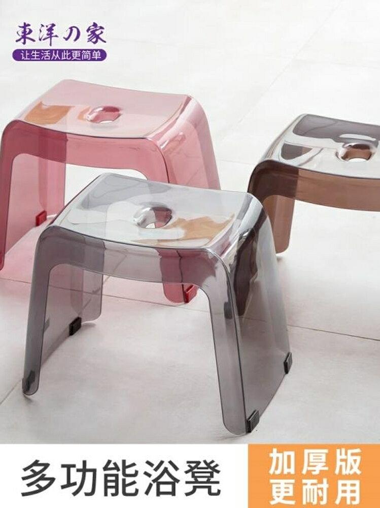 椅子日本家用塑料加厚成人兒童矮凳浴室防滑坐凳方凳小板凳洗澡凳QM