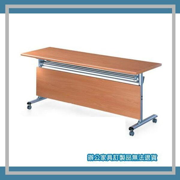 『商款熱銷款』【辦公家具】FCT-2060H櫸木紋折合式會議桌書桌鐵桌摺疊臨時活動
