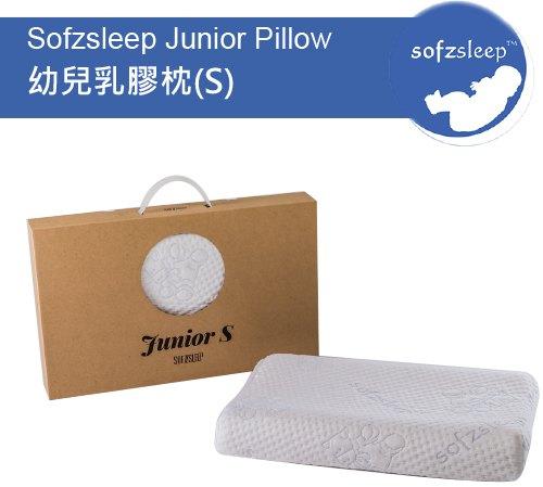 新加坡【Sofzsleep】幼兒乳膠枕(S)JuniorPillow