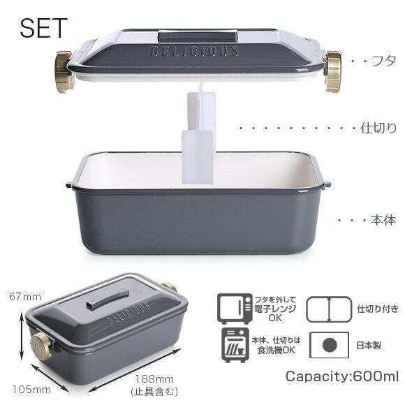 日本製CHEERSFES  /  時尚電烤盤造型便當盒 600ml  /  可微波 / sab-2620  /  日本必買 日本樂天直送(3070) 4