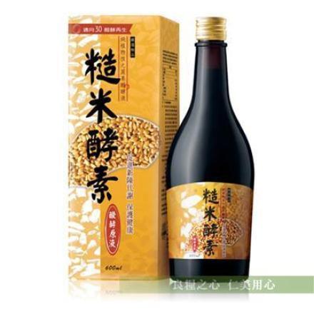 仁美良食:大漢酵素糙米蔬果植物醱酵液(600ml瓶)_免運