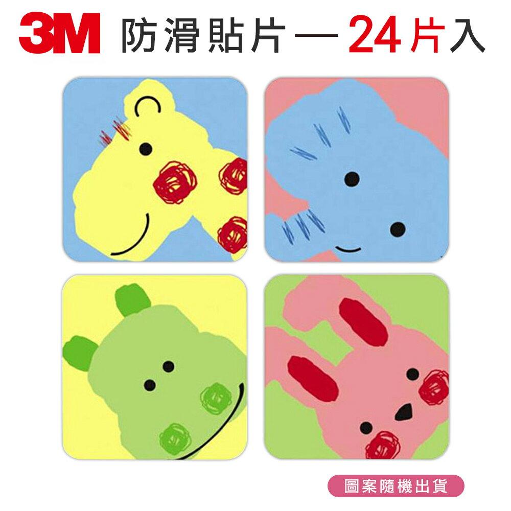 3M 防滑貼片-動物 (24片入) 1