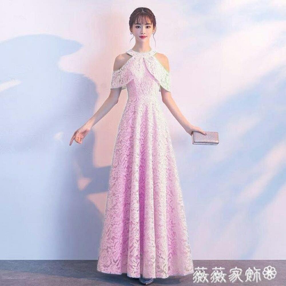 晚禮服 晚禮服女 掛脖長款優雅修身禮服長裙蕾絲大擺連身裙 薇薇家飾