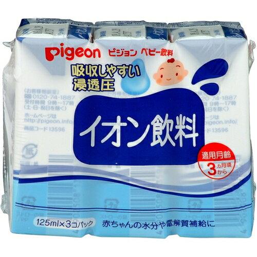 日本【貝親Pigeon】離子飲料(鋁箔包) - 限時優惠好康折扣