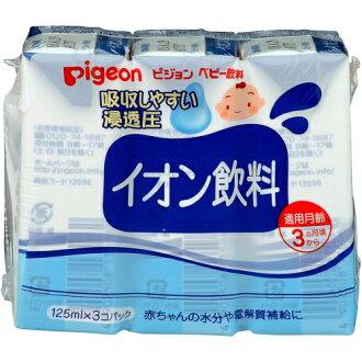 日本【貝親Pigeon】離子飲料(鋁箔包)