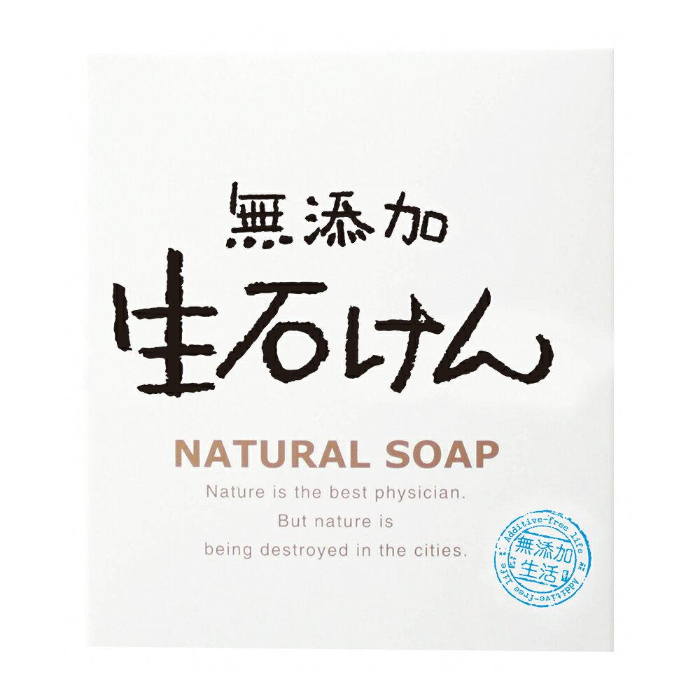 MAX 無添加肥皂 -|日本必買|日本樂天熱銷Top|日本樂天熱銷
