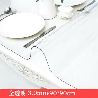 【3.0mm軟玻璃桌墊-90*90cm-1款組】PVC桌布防水防燙防油免洗膠墊(可定制)-7101001