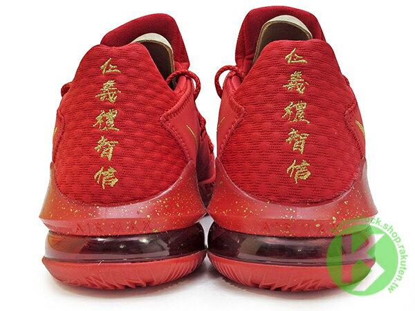 2020 NBA 最新款 LeBRON JAMES 最新代言 菲律賓 TITAN x NIKE LEBRON XVII LOW PH EP AGIMAT 17 JAMES 低筒 全紅 前 REACT 後超大 MAX AIR 氣墊 小皇帝 雷霸龍 KING LAKERS 頂級科技 籃球鞋 (CD5009-600) 0820 5