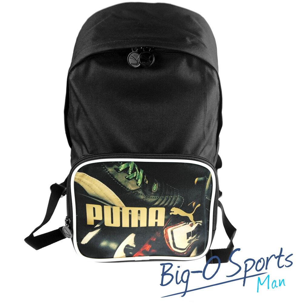 PUMA 彪馬 PUMA CAMPUS後背包(N) 07384702 Big-O Sports