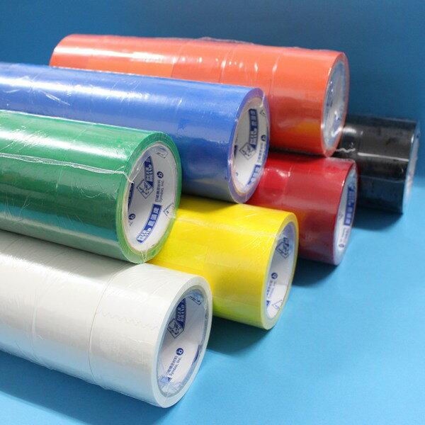 四維 彩色OPP膠帶 封箱膠帶48mm(2吋)x40M(米)/一支6個入{定40}~顏色有 紅.黃.藍.綠.黑.白.橘~