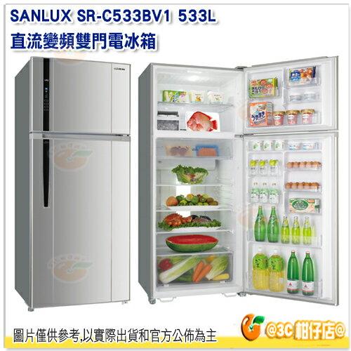 含運含基本安裝台灣三洋SANLUXSR-C533BV1533L直流變頻雙門電冰箱公司貨台灣製變頻雙門新能源效率1級