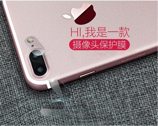 iPhone7手機鋼化鏡頭膜iPhone7plus攝像頭圈保護膜高清鏡頭玻璃膜 B60305【H00740】