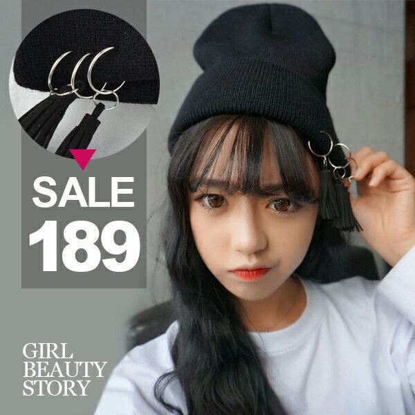 SISI【A6005】時尚龐克鐵環流蘇針織毛線帽百搭造型保暖毛帽