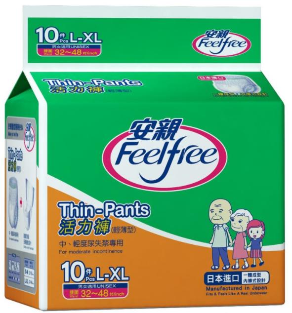 【安親】活力褲(輕薄型) L 10片x1包/安親/活力褲/成人尿褲/超取免運