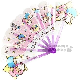 〔小禮堂〕雙子星 造型折扇《藍紫.姊弟牽手》附專用收納袋