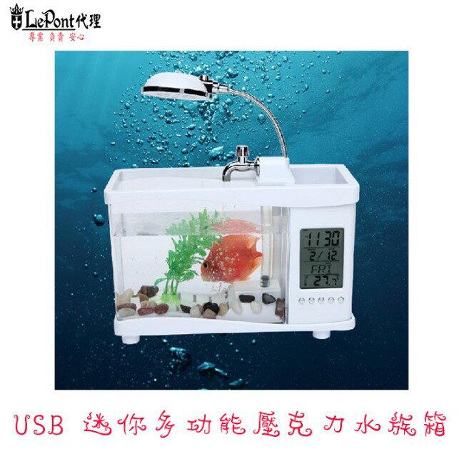 USB 迷你多功能壓克力水族箱-白/黑