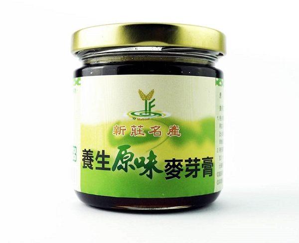 羿方 養生麥芽膏 原味  280g  罐