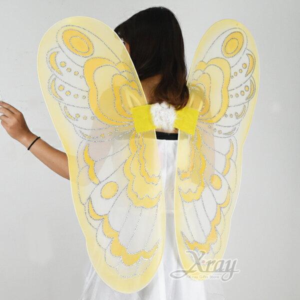 X射線【W154399】蝴蝶翅膀90cm-黃,萬聖節  化妝舞會  派對道具  兒童變裝