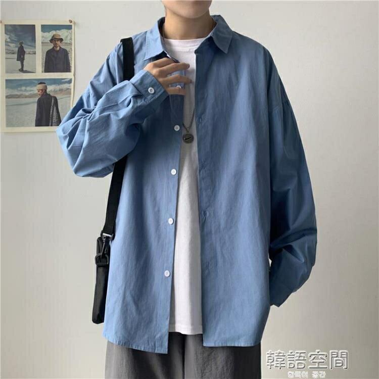 貓印花襯衫男長袖韓版潮流帥氣秋季大碼寬鬆襯衣休閒百搭上衣外套 韓語空間