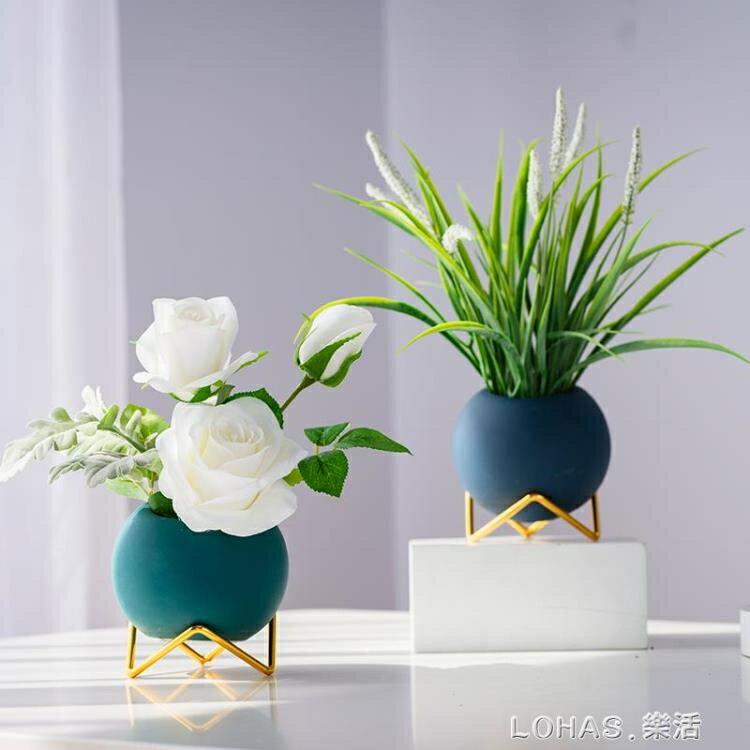 創意裝飾品擺設客廳房間布置電視柜桌面茶幾假花藝北歐家居小擺件 林之舍家居