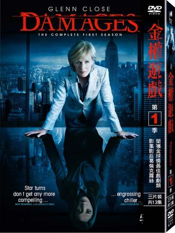 金權遊戲 第一季(3片裝) DVD