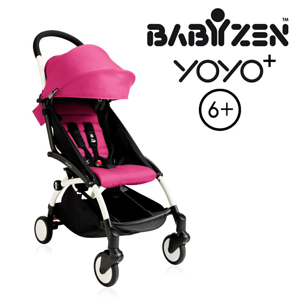 【加購Borny全身包覆墊享$990】法國【BABYZEN】 YOYO-Plus手推車(粉色) 0
