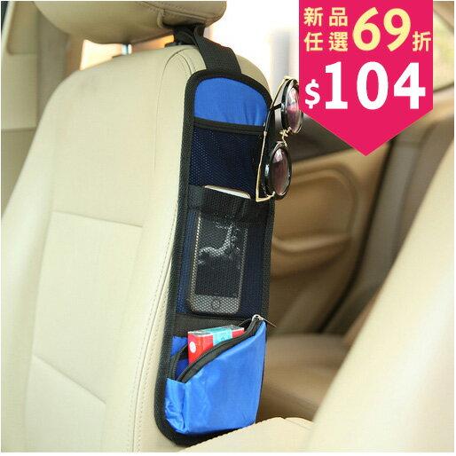 防水防曬多功能汽車椅側袋 車用側邊收納袋 手機掛包 置物袋 儲物袋 包飾衣院 K1063 現貨+預購