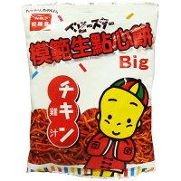 異國泡麵大賞推薦日本模範生大雞汁點心餅88g【愛買】
