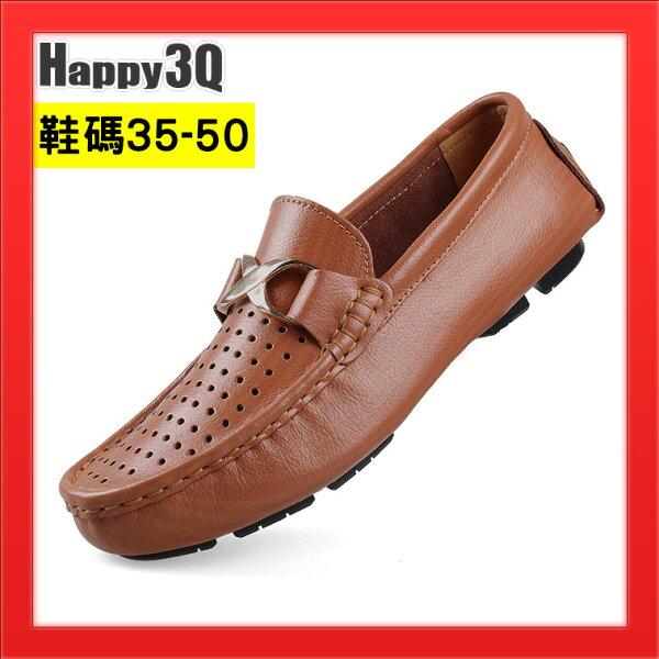 洞洞鞋US13碼平底鞋子48寬口鞋加大碼休閒豆豆鞋-黑綠棕35-50【AAA4573】